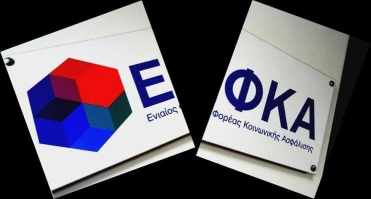 10ωρο: Η κατάρρευση του ΕΦΚΑ (και) από τις δωρεάν υπερωρίες