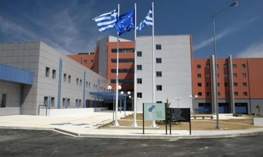 Το Νοσοκομείο Καβάλας θα νοικιάσει νοσηλευτικό προσωπικό από ιδιωτική κλινική!