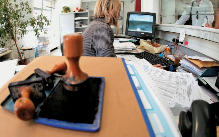 Δημόσιο: Μετάθεση και πειθαρχικό για υπαλλήλους που δεν αποδίδουν