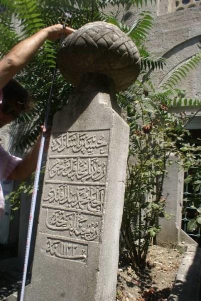 HZR-C: Hüseyin Paşazade Ruz-namçe-i evvel merhum El-Hac Muhammed Bey Efendi ruhuna el-fatiha Sene: 1132 (1719-1720)