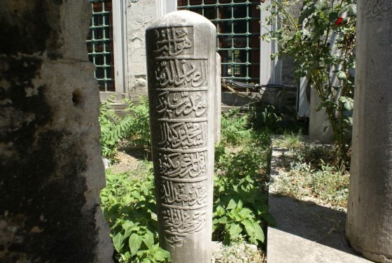 HZR-J : Hüve'l- bâki Âl-i Sadreddin'den ve müderrisin-i kiramdan Es-Seyyid Muhammed Kemal Efendi? ibnü'l- merhum Mektûbîzâde Muhammed Sadeddin Efendi ruhiyçün el-fatiha