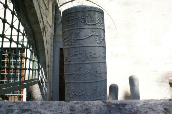 HZR-N : Hüve'l- Hallâku'l- bâki Anadolu Kazaskerliği payesiyle sabıkan İstanbul kadısı olan Sadreddinzade merhum Mektûbî el-Hac Abdurrahman Efendi ruhuna el-fatiha  Sene: Fi 12 Rebiülevvel 1160 (24 Mart 1747)