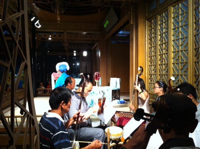 Musicians during a performance at the Kunqu Museum.