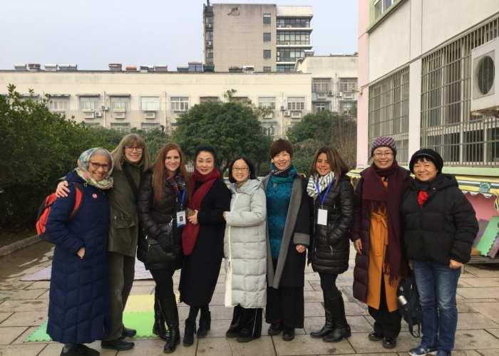 Erikson Institute International Exchange Fellow Program