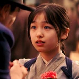 Memorie proibite di una geisha