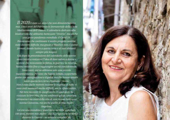 Giovanna Voria