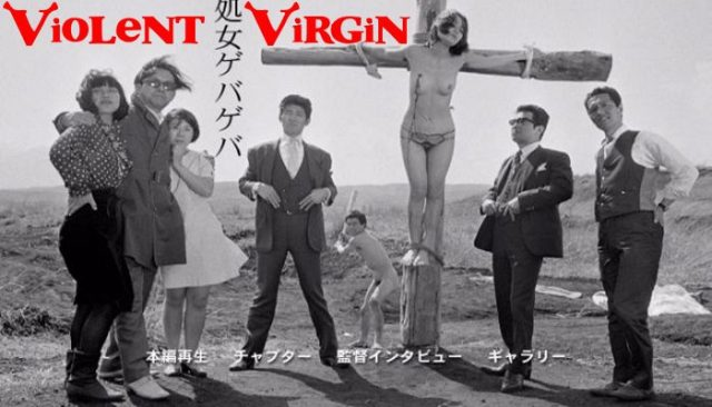 Violent Virgin (1969) watch UNCUT