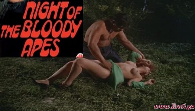 Night of the Bloody Apes (1969) UNCUT