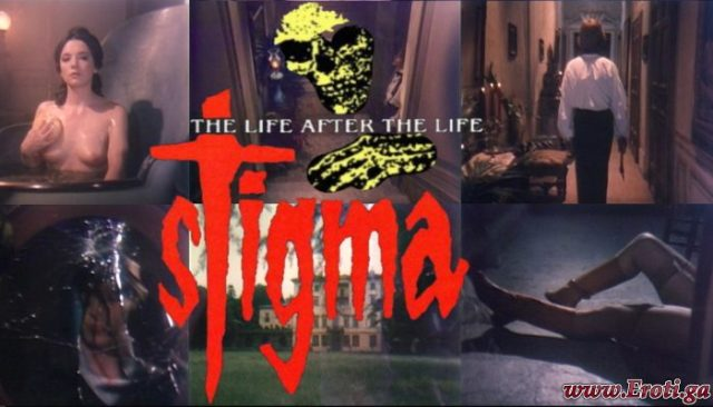 Stigma (1980) watch uncut