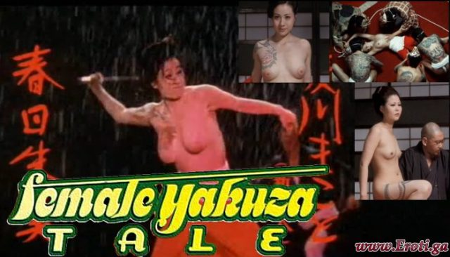 Female Yakuza Tale Inquisition and Torture (1973) watch uncut