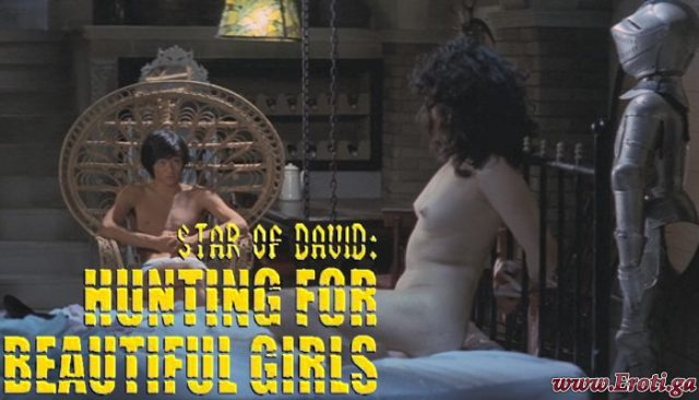 Star of David Beauty Hunting (1979) watch uncut