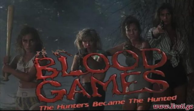 Blood Games (1990) watch uncut