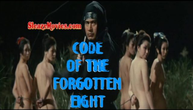 Code of the Forgotten Eight (1973) watch online