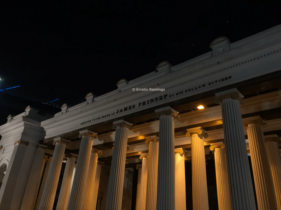 No trip to the Prinsep Ghat is complete without a picture of the famous Palladian Porch.