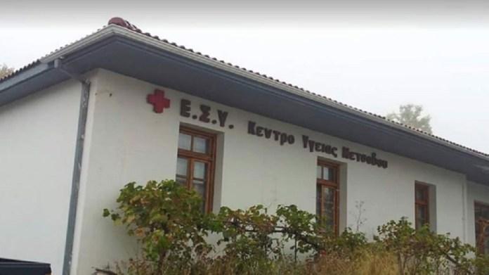 Κοντοζαμάνης από το Μέτσοβο: Ο εμβολιασμός μπορεί να μας απαλλάξει από τυχόν τέταρτο κύμα - ertnews.gr