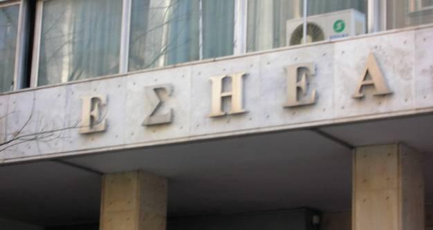 """Asociaciones de periodistas rechazan planes gubernamentales sobre la llamada """"Televisión Pública"""""""