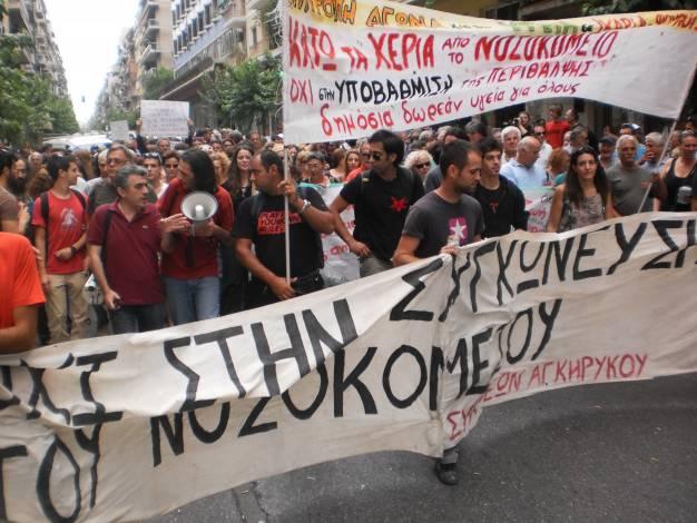 """""""Δεν πιστεύουμε το Υπουργείο Υγείας, ερχόμαστε στην Αθήνα"""", δηλώνουν οι Ικαριώτες"""