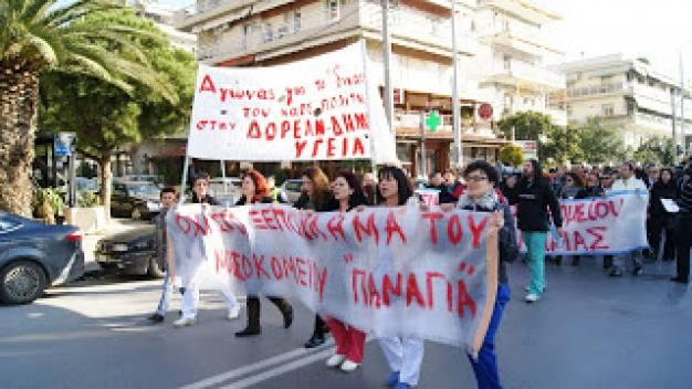 Θεσσαλονίκη: Στο πόδι για να μην κλείσει η «Παναγιά»