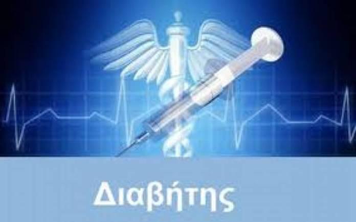 Kραυγή αγωνίας από τους διαβητικούς - Τροϊκανά τσεκούρια μειώνουν τα ποσοστά αναπηρίας