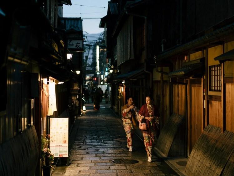 Kyoto, hoofdstad van Japan van 794 tot 1868