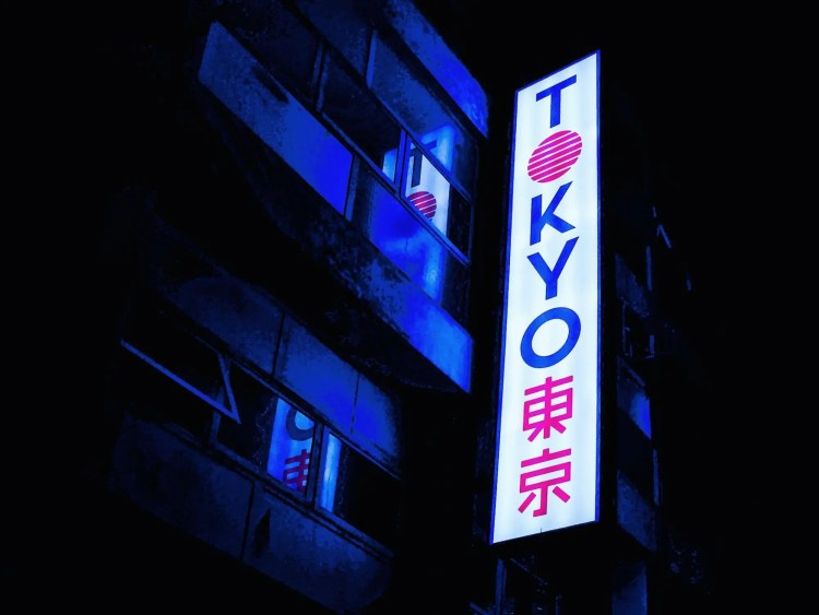Overnachten in Tokyo: de beste wijken en hotels