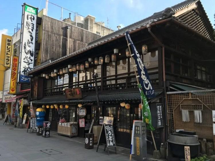 Shikoku is spiritualiteit
