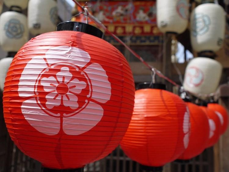 Feestdagen in Japan