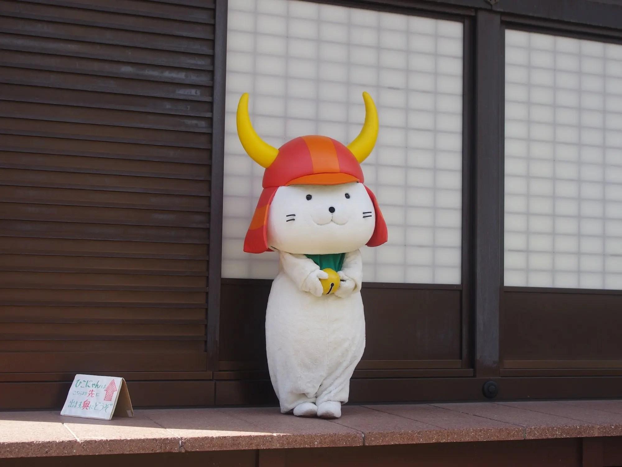 Hikonian