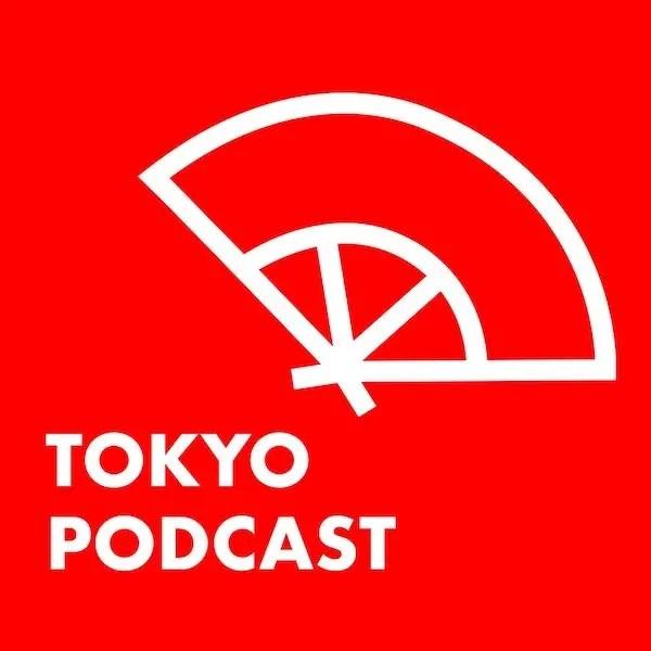 Japans leren met Tokyo Podcast