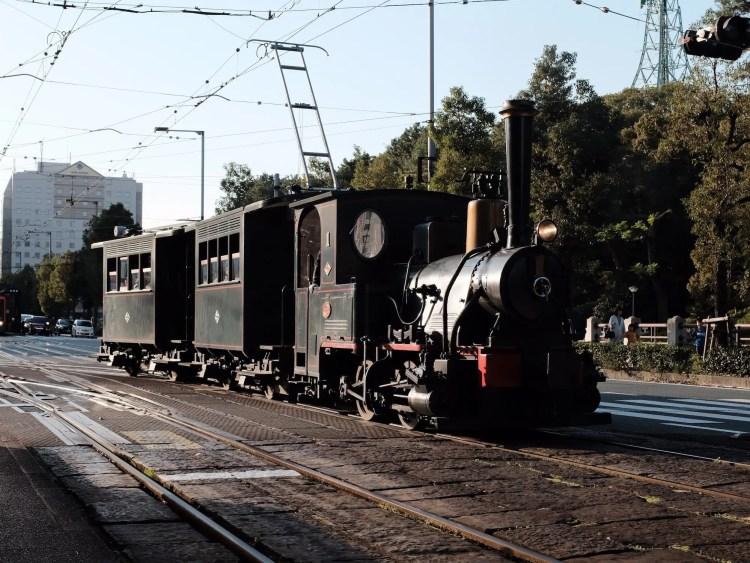Botchan tram