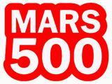 Mars500 logo