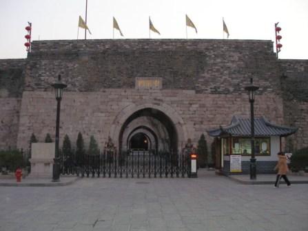 Nanjing7