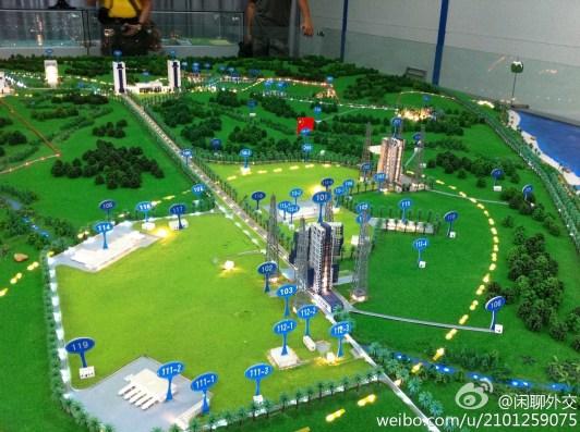 Wenchang2