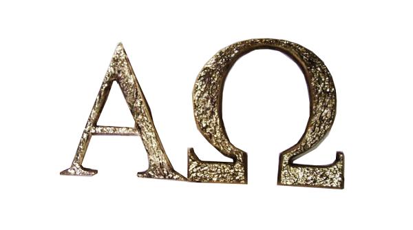 O que significa alfa e ômega na Bíblia Sagrada?