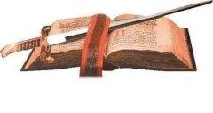 espada de dois gumes, música gospel