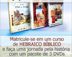 Faça um curso de hebraico bíblico e ainda ganhe três presentes incríveis