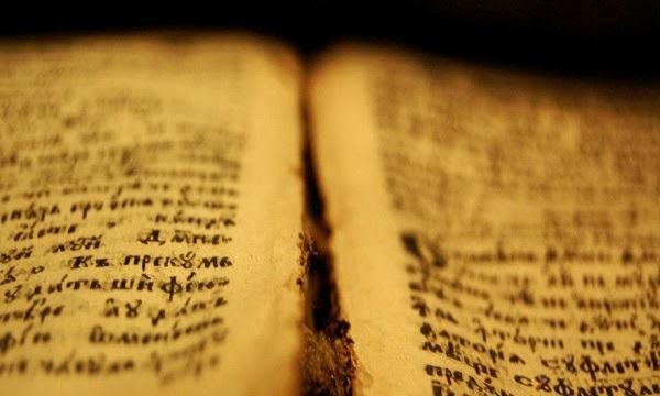 O que são os livros apócrifos e quais são eles? Devemos lê-los?