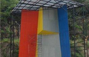 Inauguracion muro de escalada en el Estado Aragua en Venezuela