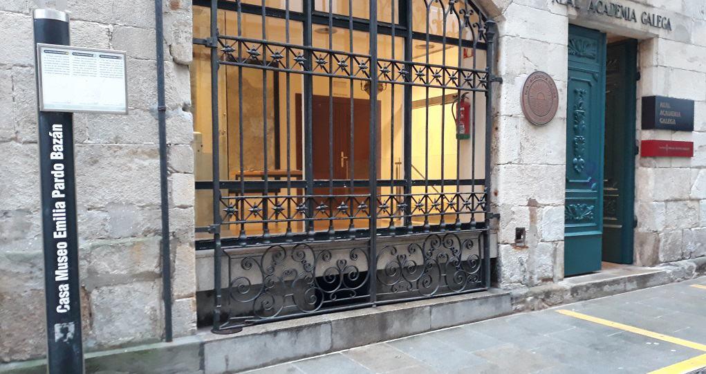 Casa Museo de Emilia Pardo Bazán