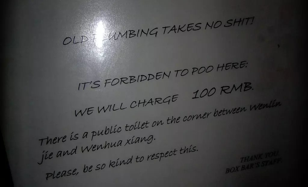 Sign in a Kunming bar advising people not to poo in the toilet or face a fine.