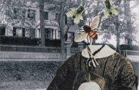 Emily Dickinson death card, tarot by Susan Yount