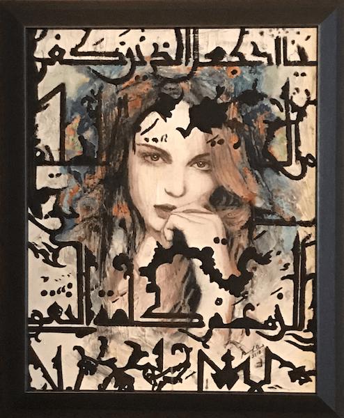 Granada by Manal Deeb