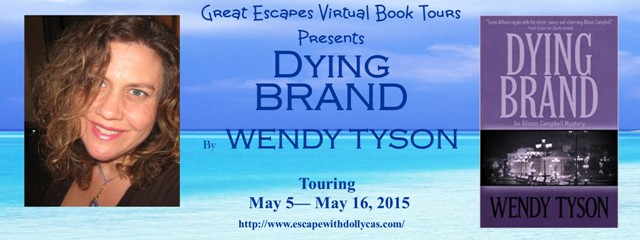 dying brand wendy tyson large banner 640