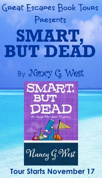 smart but dead SMALL BANNER