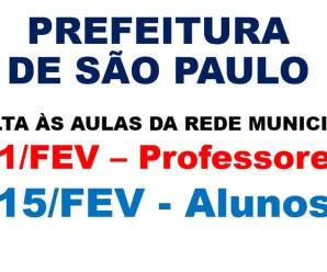 Prefeitura de SP libera retorno das aulas presenciais na cidade a partir de 1-Fev com 35% de alunos