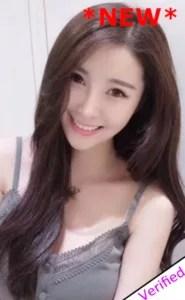 Lucy - Nanjing Escort - Verified Profile
