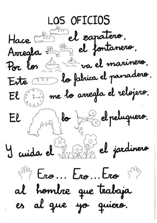 19.Los oficios_002