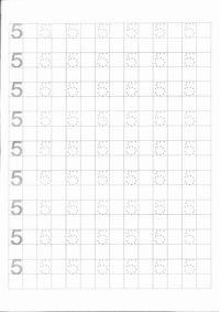 grafomotricidad con numeros 07