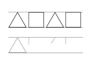 grafomotricidad figuras geometricas 09