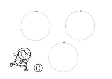 grafomotricidad figuras geometricas 20